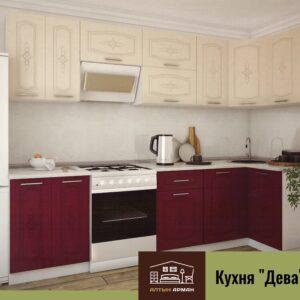 """Кухня """"Дева"""""""