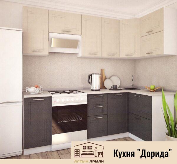 "Кухня ""Дорида"""