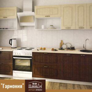 """Кухня """"Гармония"""""""
