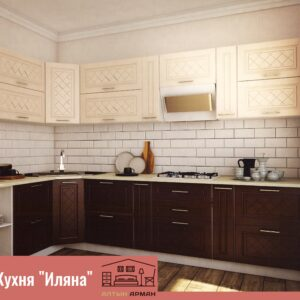 "Кухня ""Иляна"""