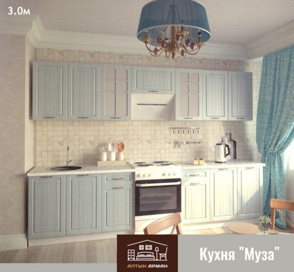 """Кухня """"Муза"""""""