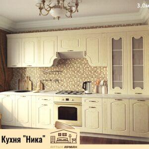 "Кухня ""Ника"""